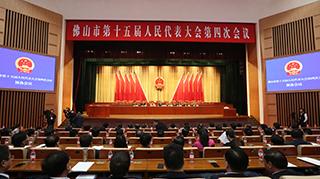 2月14日上午,注册送白菜网市第十五届人民代表大会第四次会议在市机关大礼堂开幕。