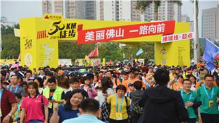 葡京国际娱乐网站文华公园的50KM徒步葡京国际娱乐网站线起点。(捕风捉影摄).jpg