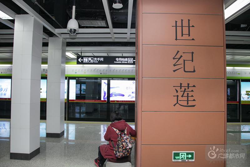 今日(12月28日)上午9点,广佛线二期开通试运营活动在世纪莲地铁站B入口举行!广佛线二期是现有广佛线的南延段,全长6.678公里。(广佛都市网记者陈智杰摄)
