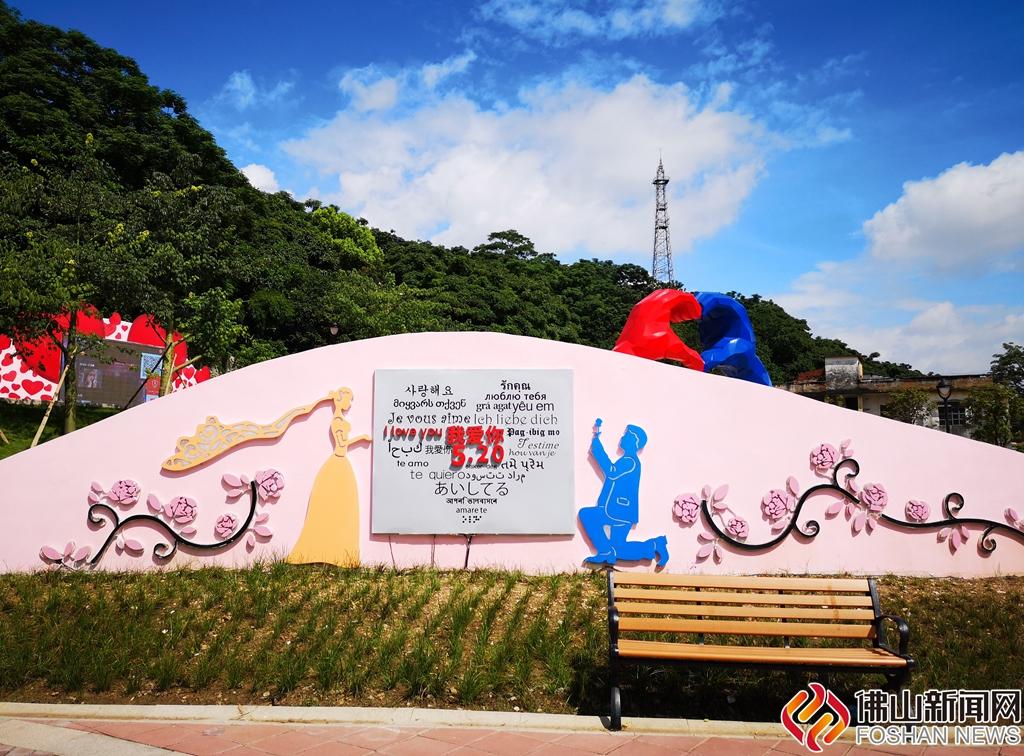 顺德超5000㎡爱情主题公园免费对外开放,十大主题雕塑等你来打卡!
