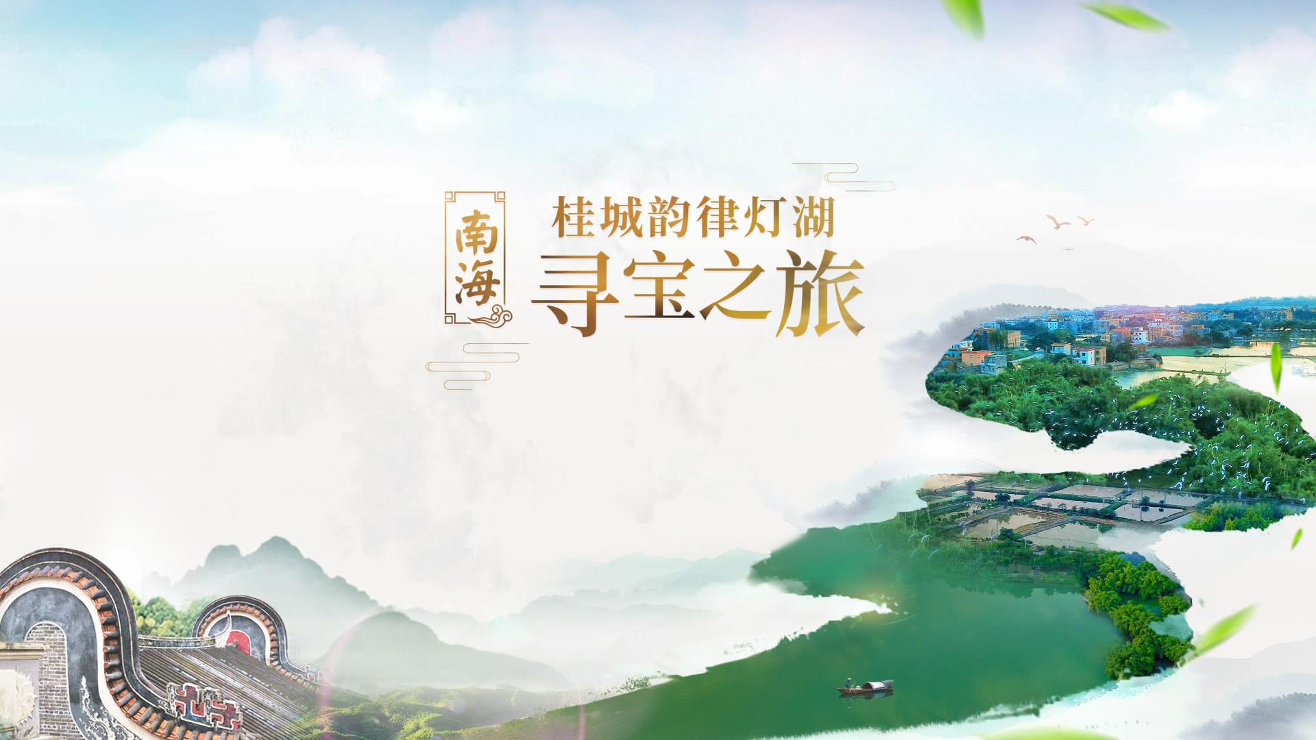 韵律灯湖之旅[00_00_03][20190306-154410-0].JPG