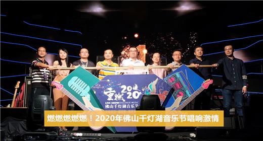 千灯湖音乐节[00_00_03][20201102-101946].png