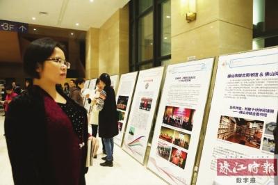 市民观看文化中枢建设成果展板.珠江时报记者/穆纪武摄