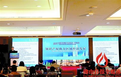 华南理工大学工商管理学院陈明教授在北京介绍佛山品牌培育经验.