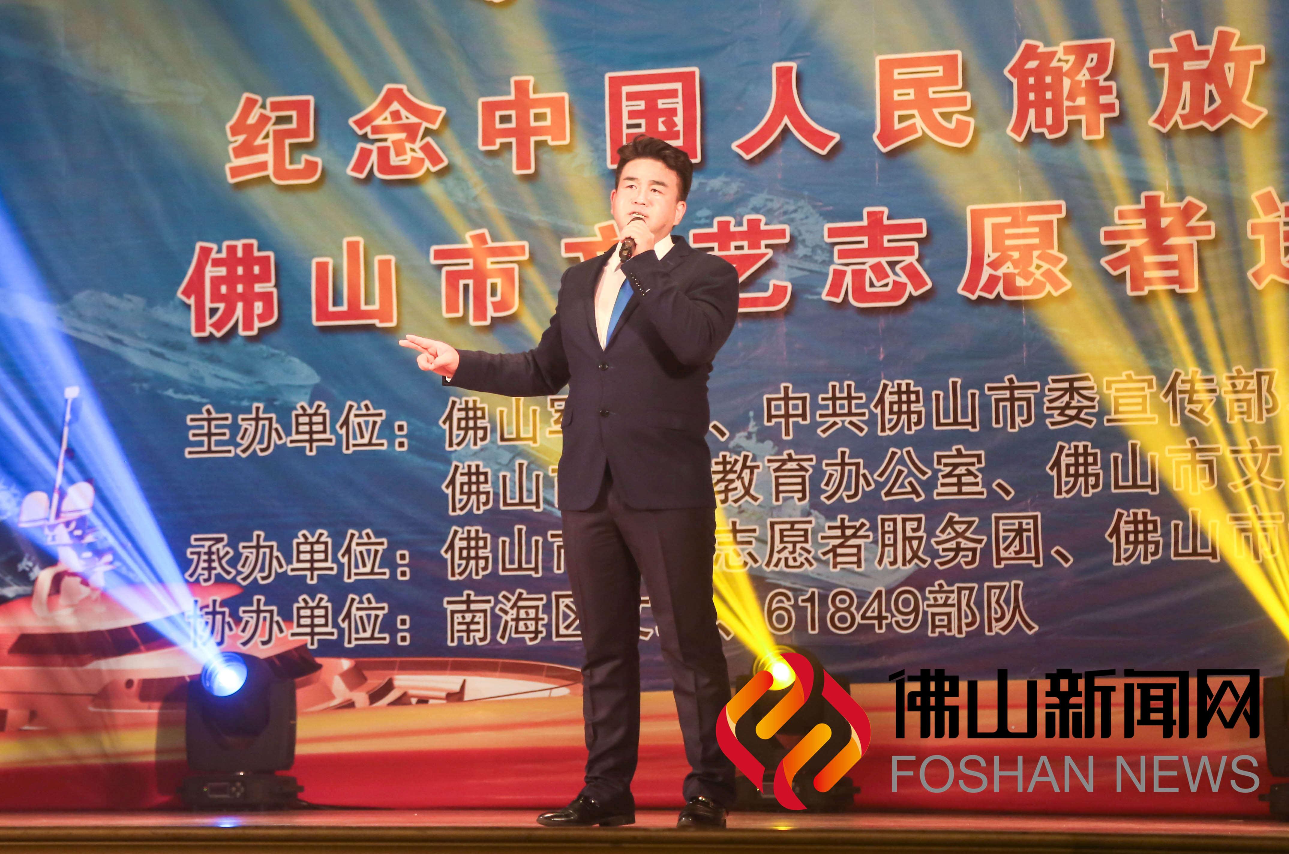 杨召江等表演的配乐诗朗诵《中国梦 龙图腾》
