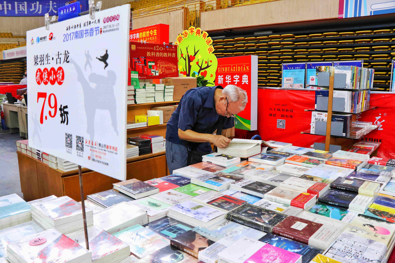 5折,新华书店和东方书城还在现场设特价书区,推出最低4折的优惠.图片