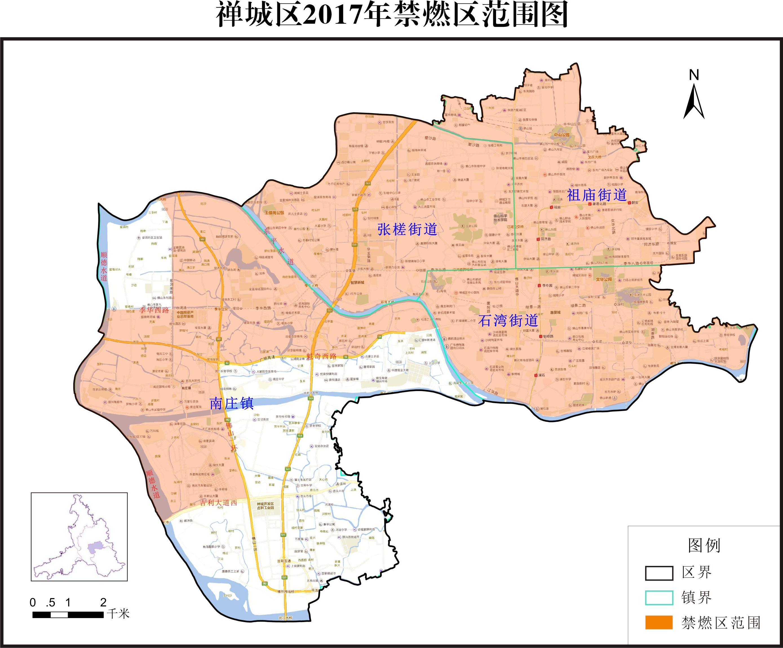 海寿岛);   (2)九江镇与西樵镇地界线—九樵路—东西运河以北—佛开