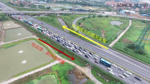 佛开高速 往湛江方向,雅瑶服务区 至 鹤山路段,九江大桥 慢,龙山