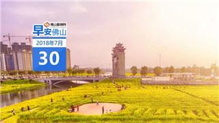 微信图片_20180730082908_副本.jpg