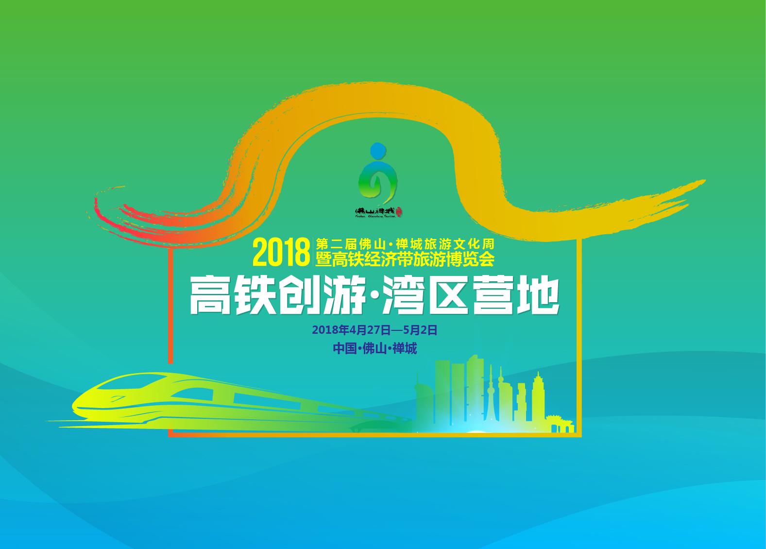 葡京国际娱乐网站文化周.jpg