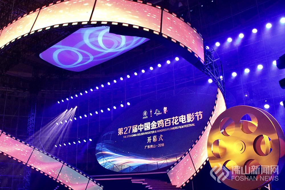 百花争妍开注册送白菜网,金鸡鸣啼启新程。11月8日,第27届中国金鸡百花电影节在注册送白菜网盛大开幕。