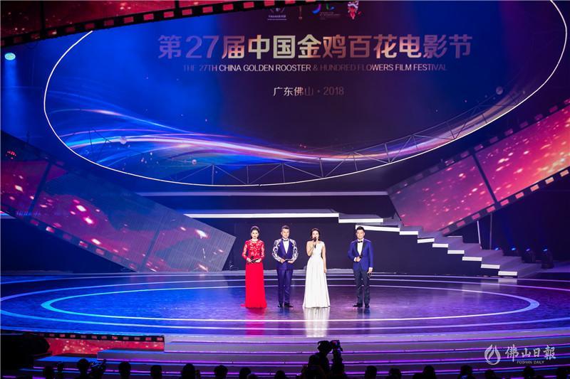 主持人刘芳菲、刘之冰、高娜、朱君平主持电影节开幕式文艺演出。