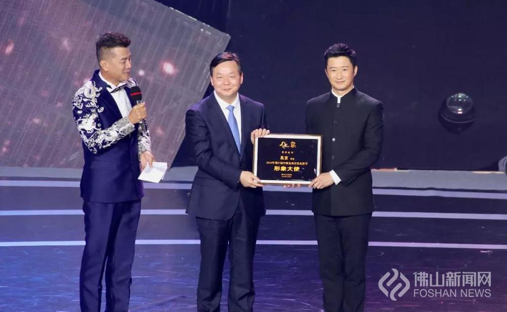 注册送白菜网市市长朱伟为吴京颁发第27届中国金鸡百花电影节形象大使荣誉证书。