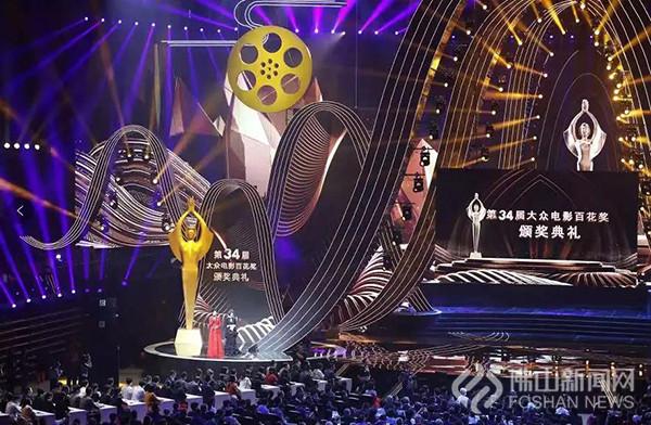 现场颁发10大奖项,成龙、吴京、林志玲等明星悉数到场,星光熠熠!