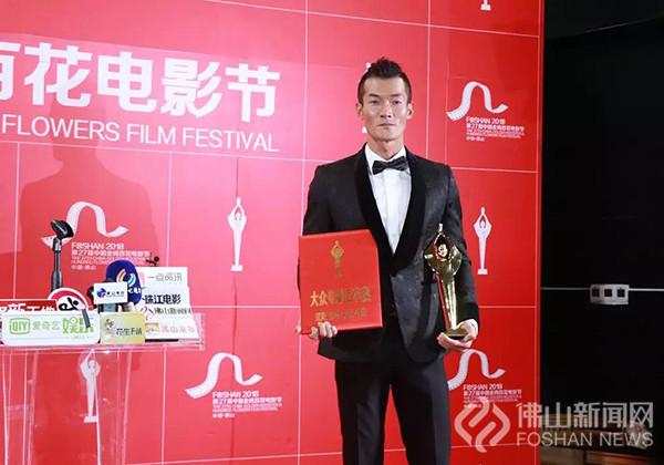 最佳新人奖:王雨甜(电影《红海行动》中饰演张天德)