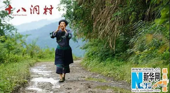 最佳女主角:陈瑾(电影《十八洞村》中饰演麻妹)
