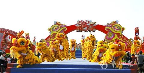 2019年第七届cctv贺岁杯狮王争霸赛暨迎新春全民健身嘉年华活动开场