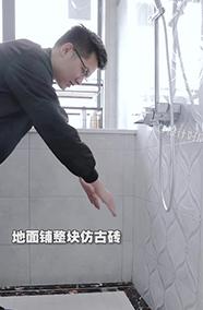 4㎡的卫生间这样设计